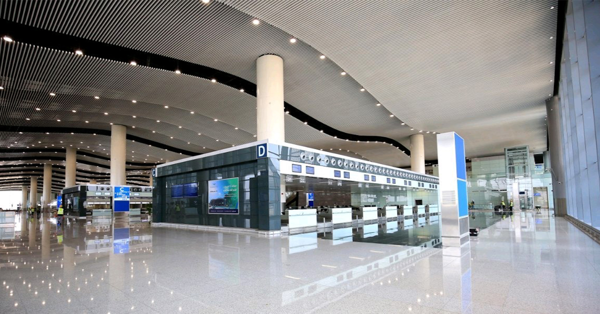 Riyad King Khaild International Airport Terminal 5